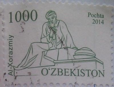узбекист 2014 хоразмий 1000