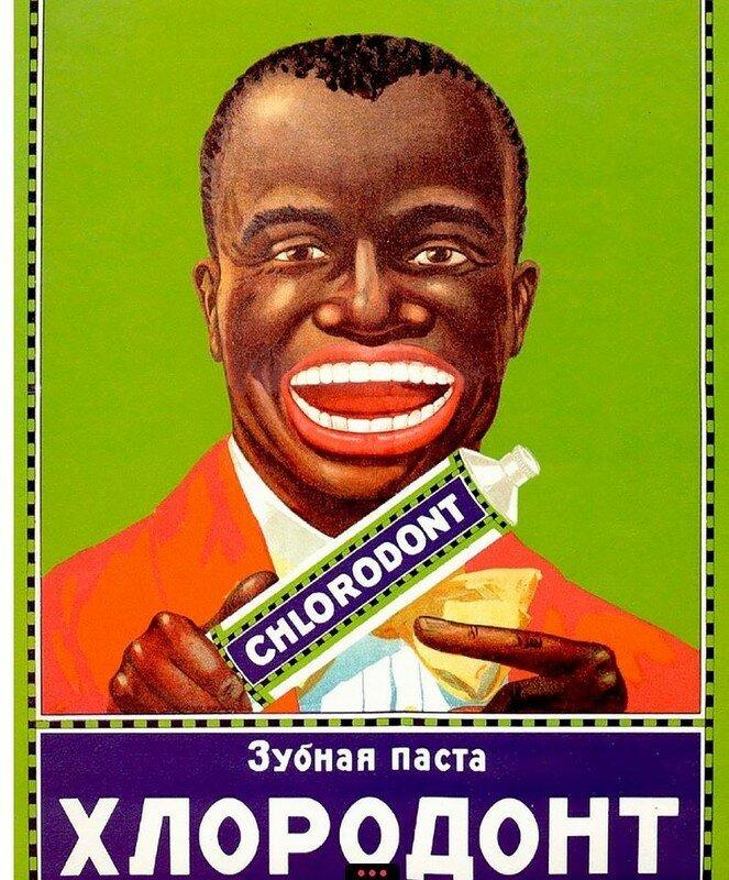 0 17b07f 4b2c09d9 XL - Реклама в СССР: унылая и беспощадная