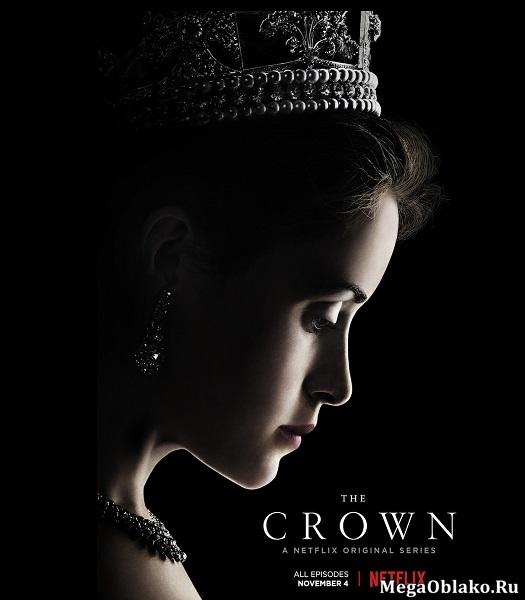 Корона (1 сезон: 1-10 серии из 10) / The Crown / 2016 / ПМ (NewStudio) / WEBRip + WEBRip (720p)