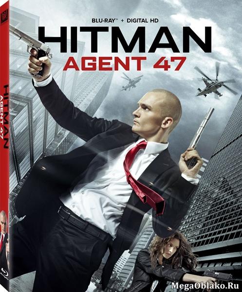 Хитмэн: Агент 47 / Hitman: Agent 47 (2015/BDRip/HDRip)