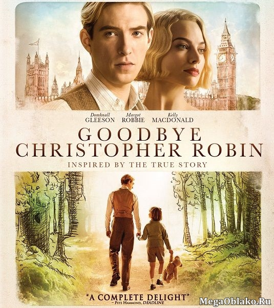 Прощай, Кристофер Робин / Goodbye Christopher Robin (2017/WEB-DL/WEB-DLRip)