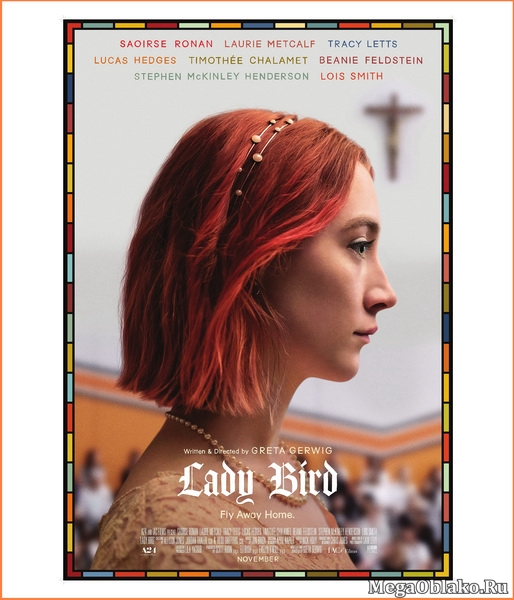 Леди Бёрд / Lady Bird (2017/WEB-DL/WEB-DLRip)