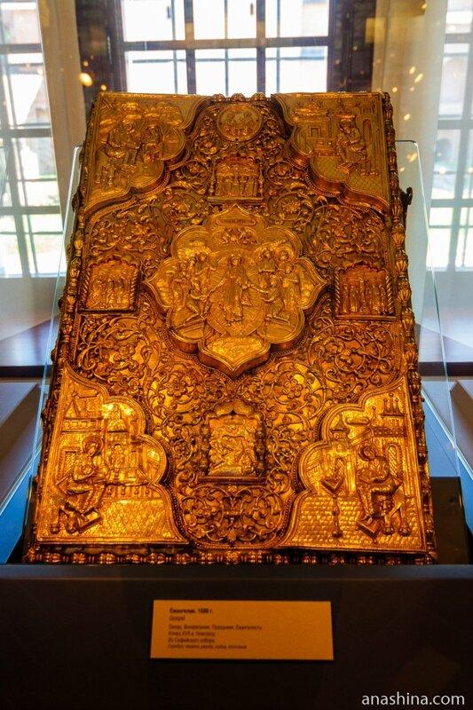 Евангелие, Владычная палата, Великий Новгород