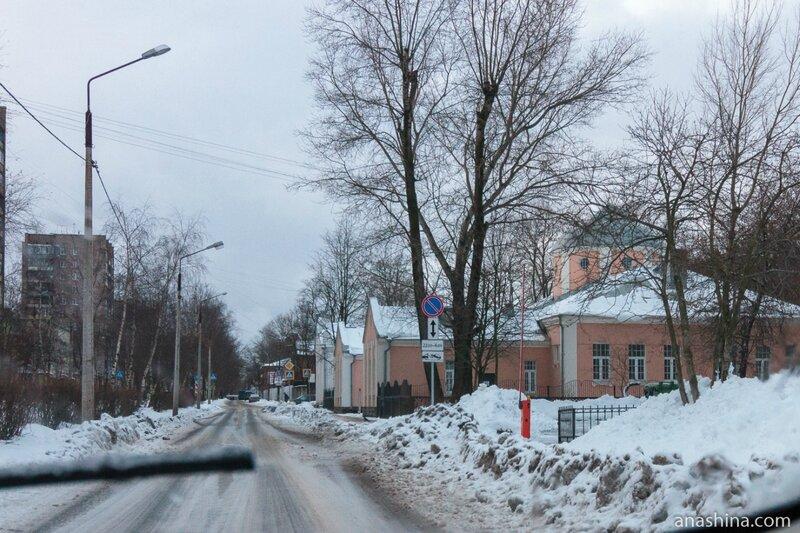 Здание историко-краеведческого музея, Череповец
