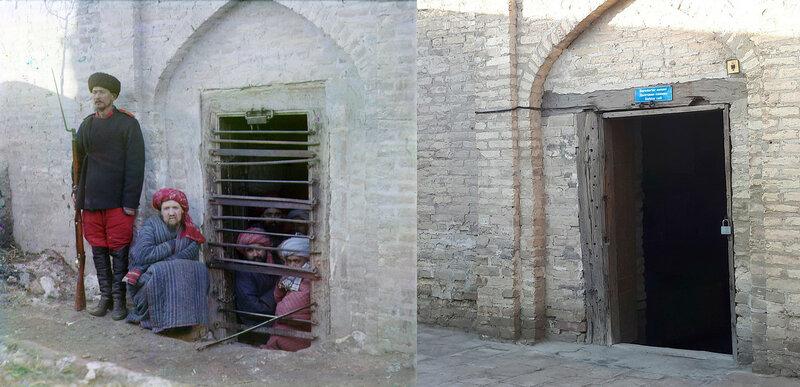 Бухарская тюрьма. 1907=2017 гг. №20130.jpg