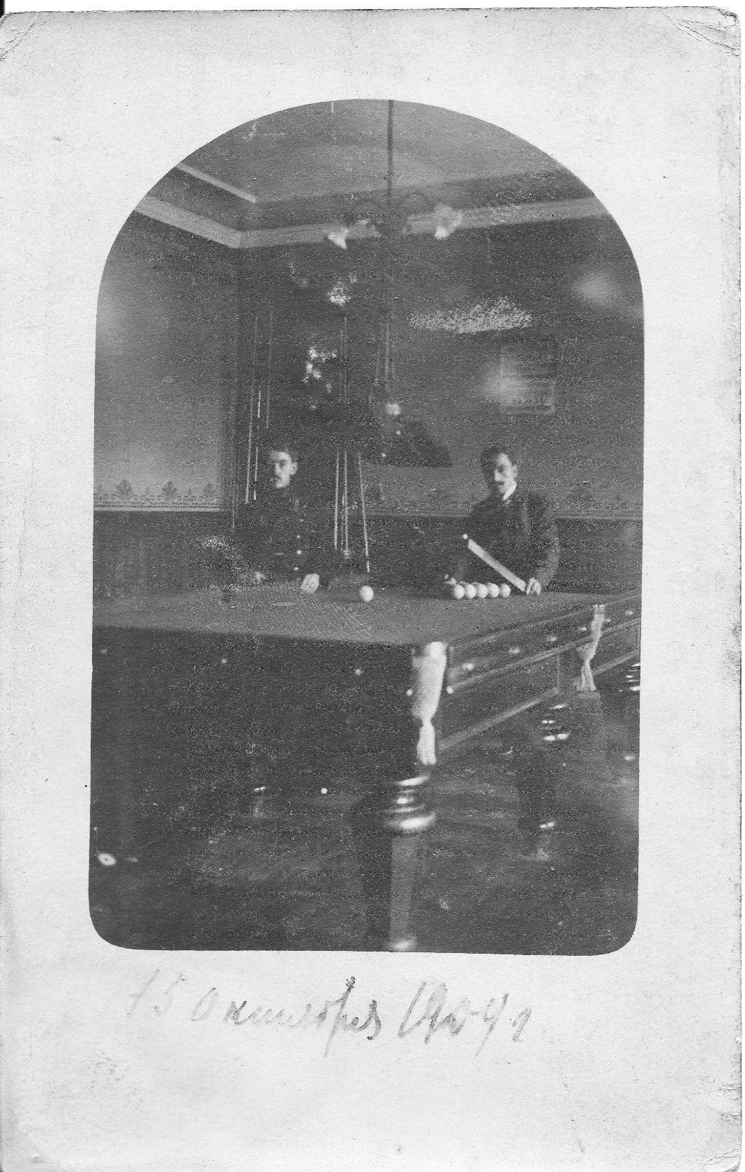 На учебе иногда развлекались, Евгений Горбунов. 1909