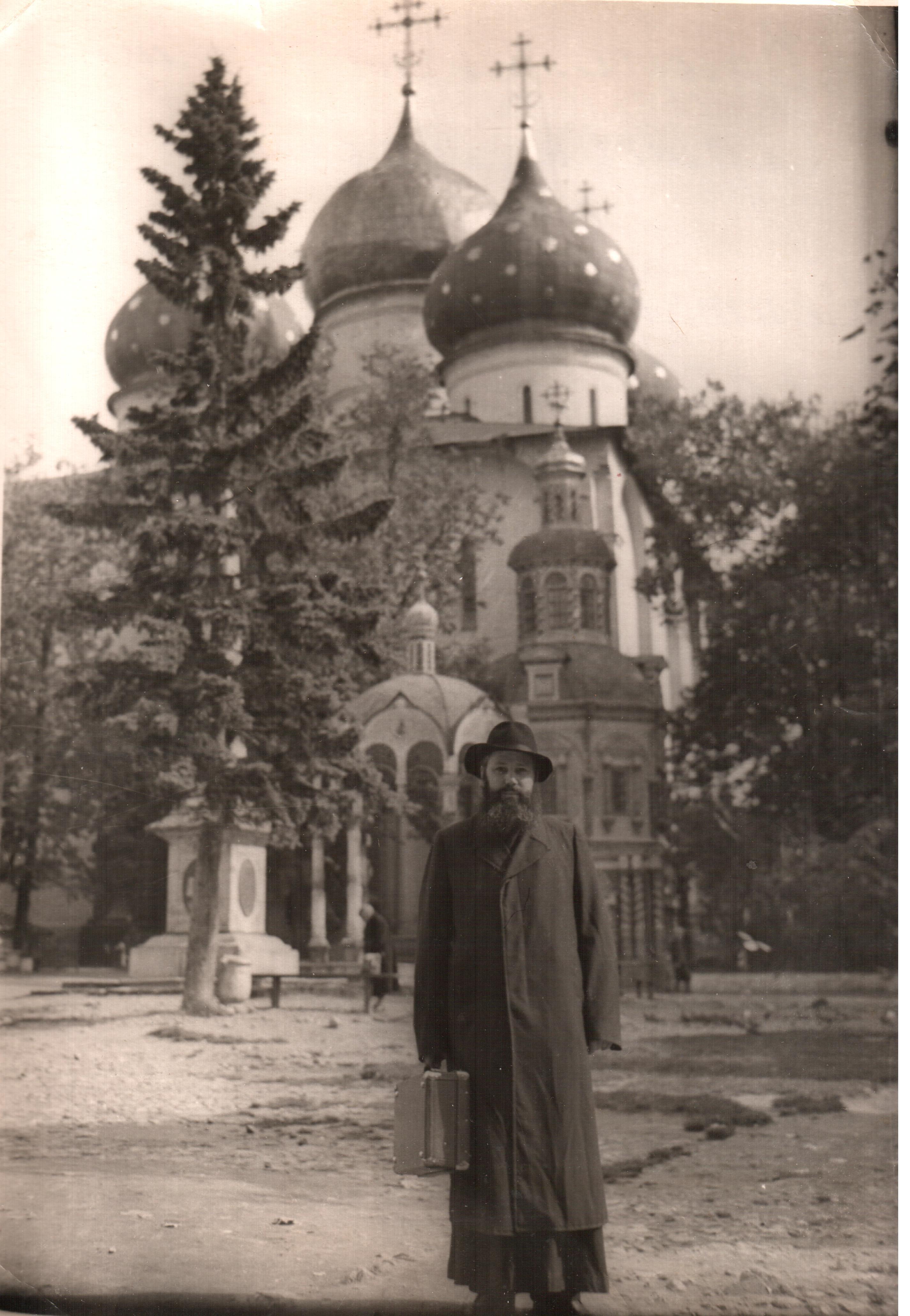 1962. Загорск