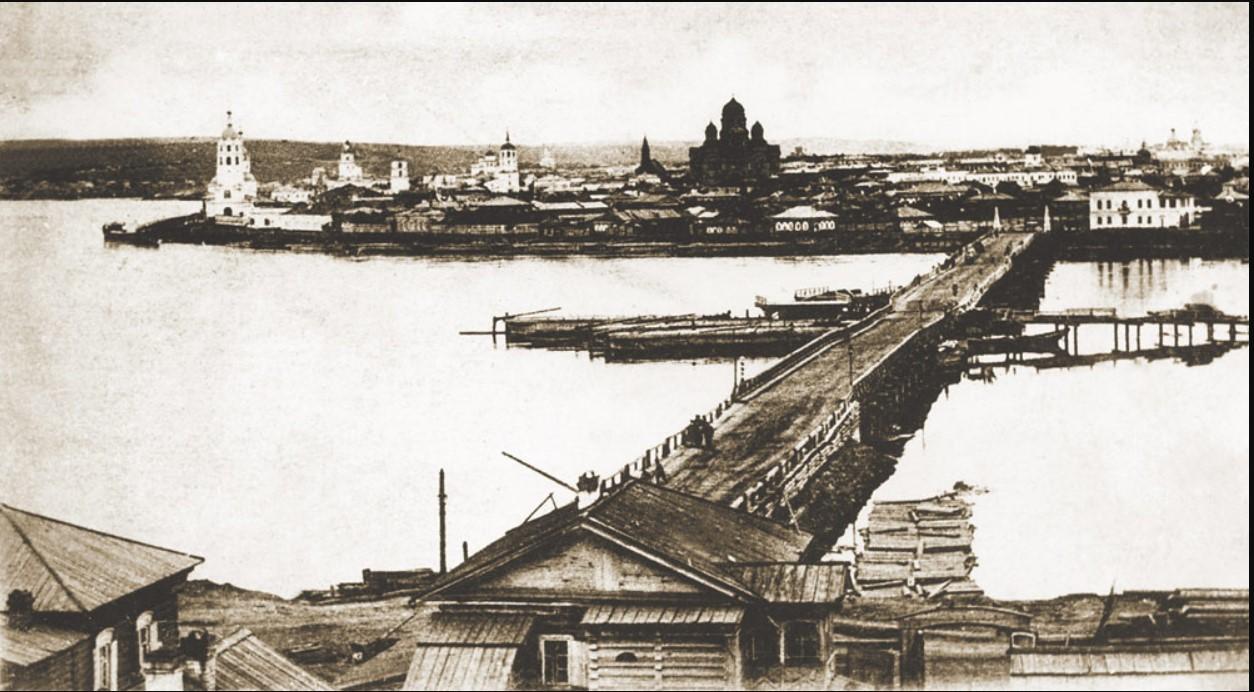 Вид на мост и город