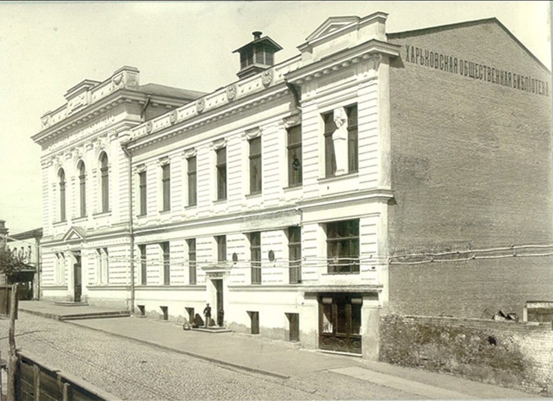 Общественная библиотека в Петровском переулке