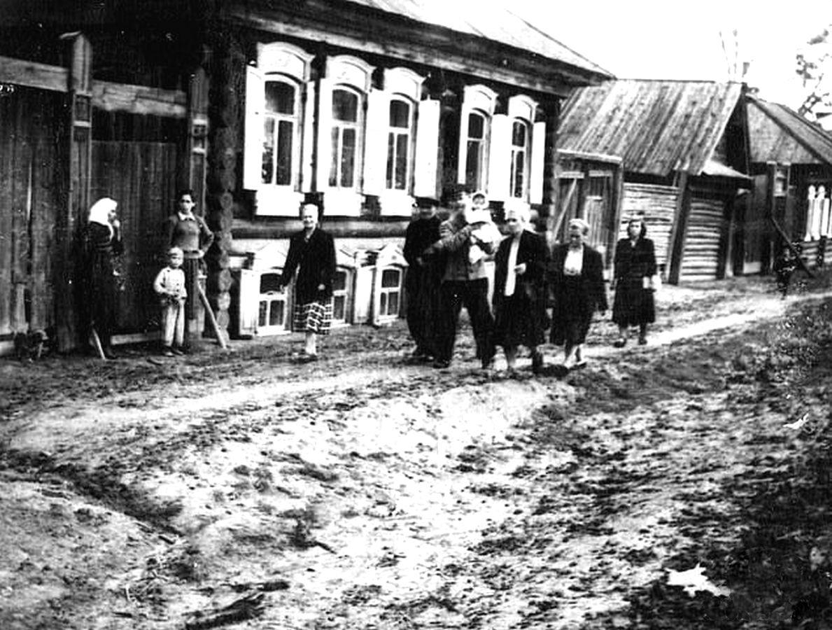 1957. Улица Ленина №24
