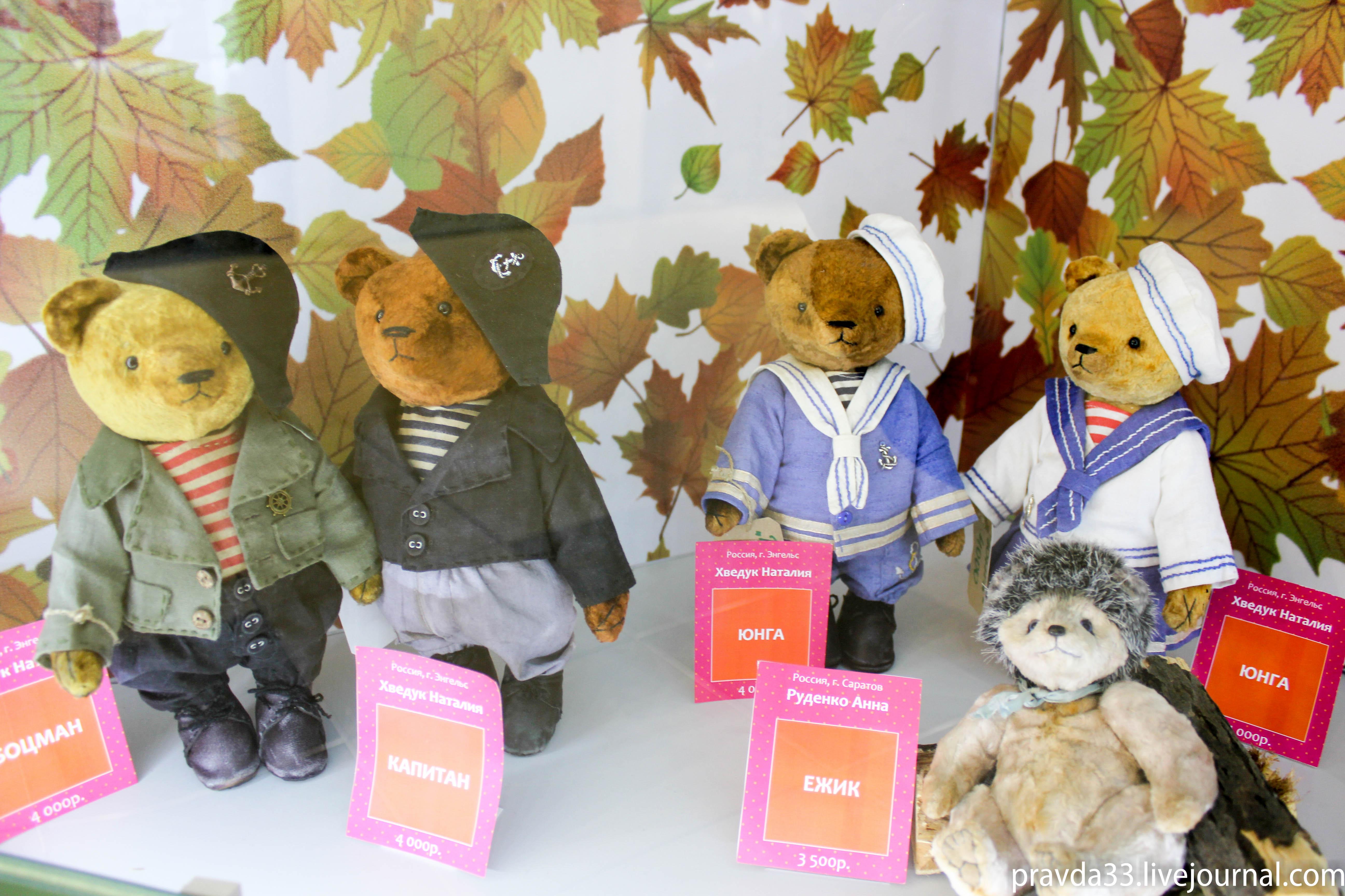 Выставка кукол в Триумфе 2017-34.jpg