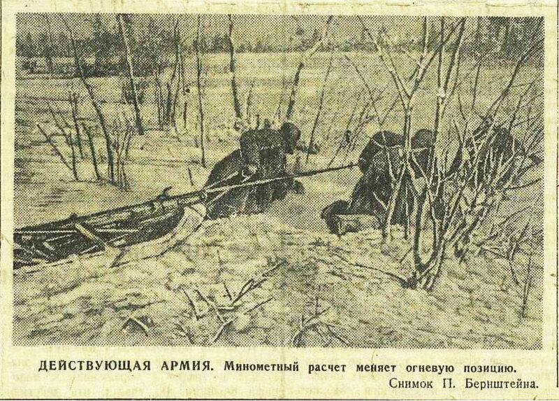 Красная звезда, 28 февраля 1943 года