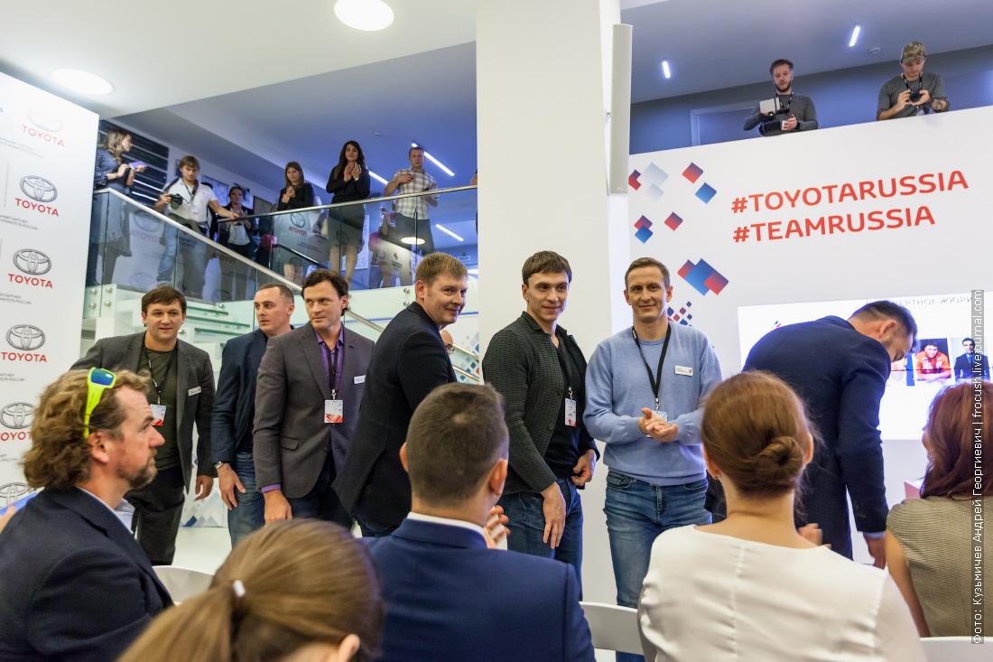 Тойота и Олимпийский комитет России, спортсмены