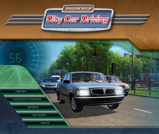 City Car Driving (2016/RUS/ENG/MULTi12/Repack by xatab)