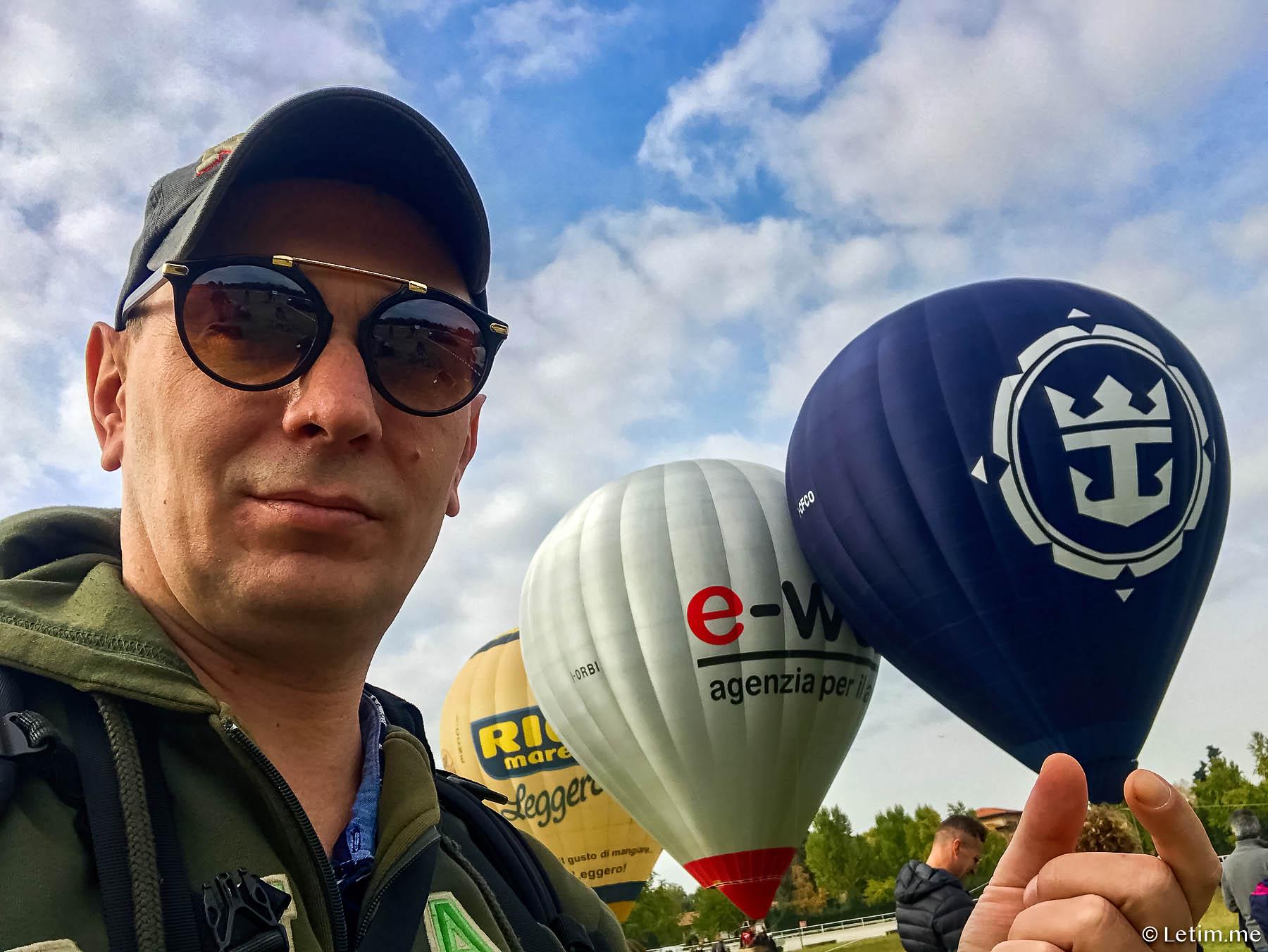 Блогер Алексей Соломатин на фестивале воздушных шаров во Флоренции. Италия