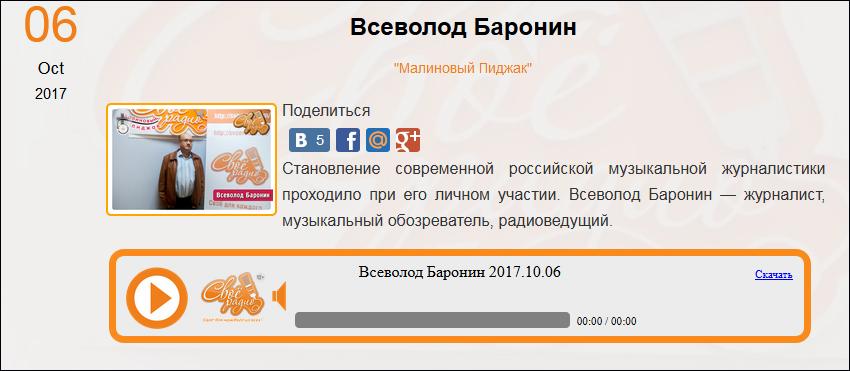 malinovyi_pidzhak.jpg