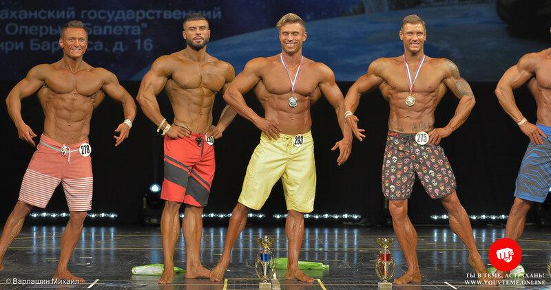 Категория: Атлетический бодибилдинг. Чемпионат России по бодибилдингу 2017