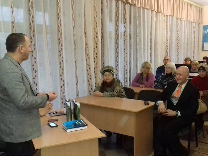 """В Торецьку презентовали книгу """"Как обустроить Россию"""""""