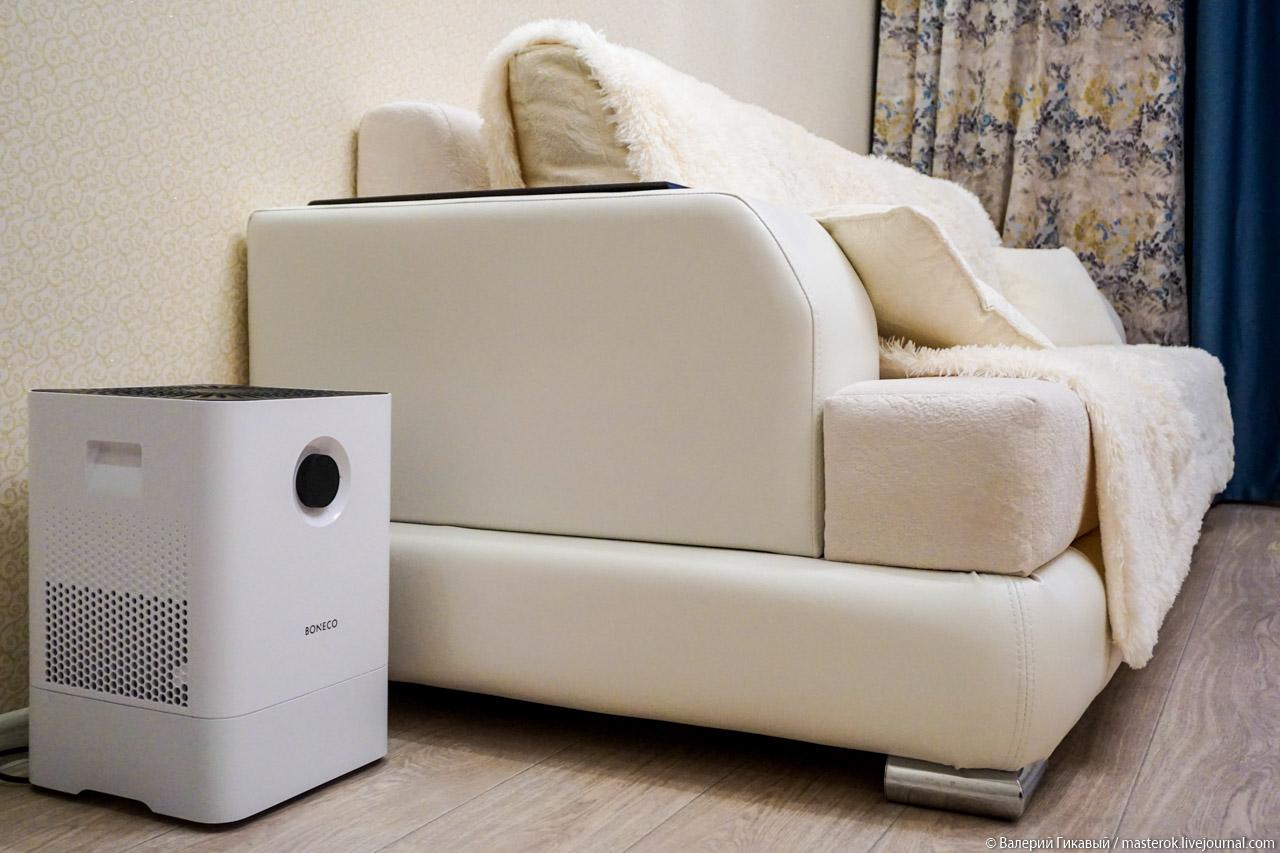 Как помыть воздух в комнате ребенка?
