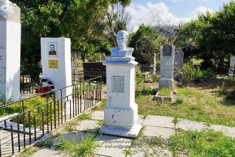 Старое кладбище Анапы