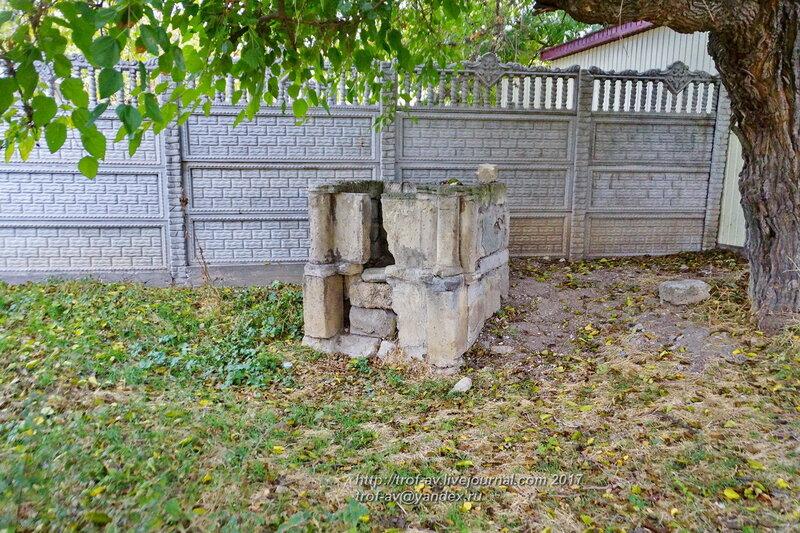 Екатериненский фонтан, Старый Крым