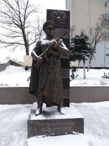 Памятник Пограничникам  Выборга