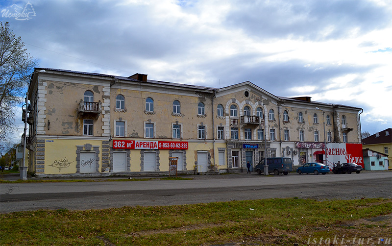 гостиница_«Урал»_gostinitsa_«Ural»
