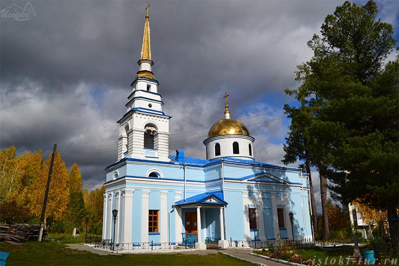 церковь_tserkov'