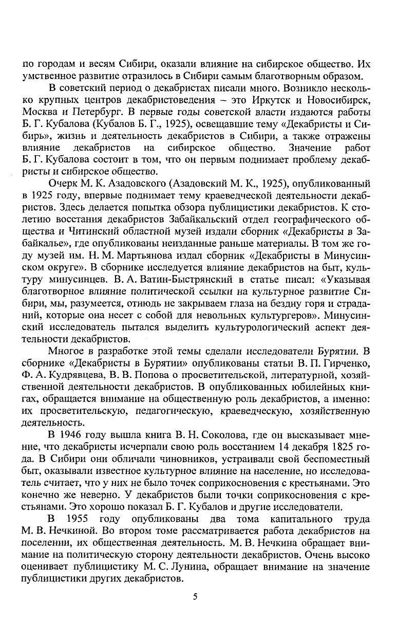https://img-fotki.yandex.ru/get/477594/199368979.83/0_20f148_417ceff9_XXXL.jpg