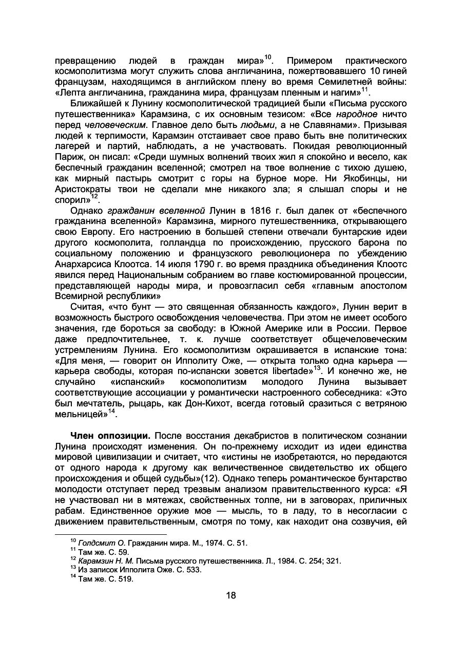 https://img-fotki.yandex.ru/get/477594/199368979.85/0_20f1a7_d191e200_XXXL.png