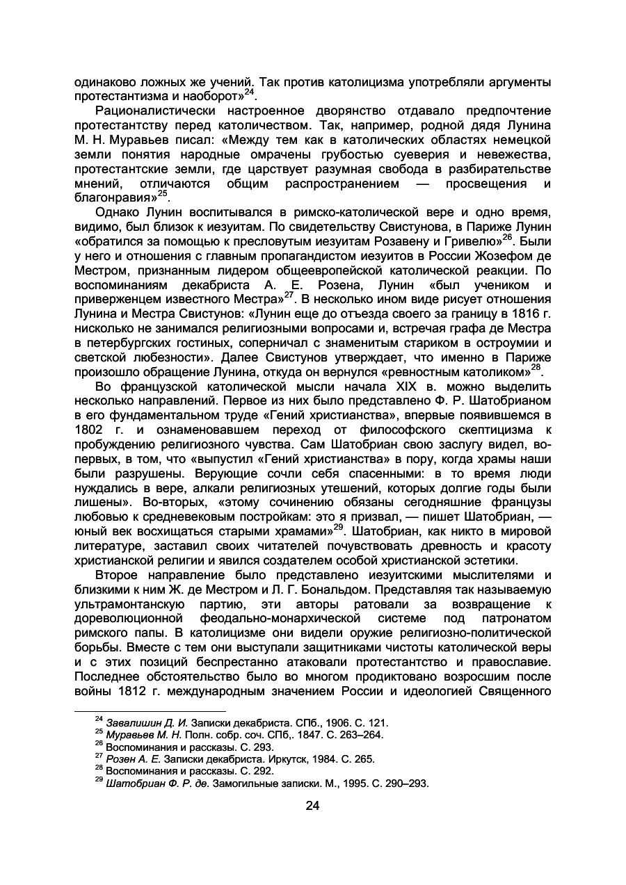 https://img-fotki.yandex.ru/get/477594/199368979.85/0_20f1ad_ddb2d138_XXXL.png