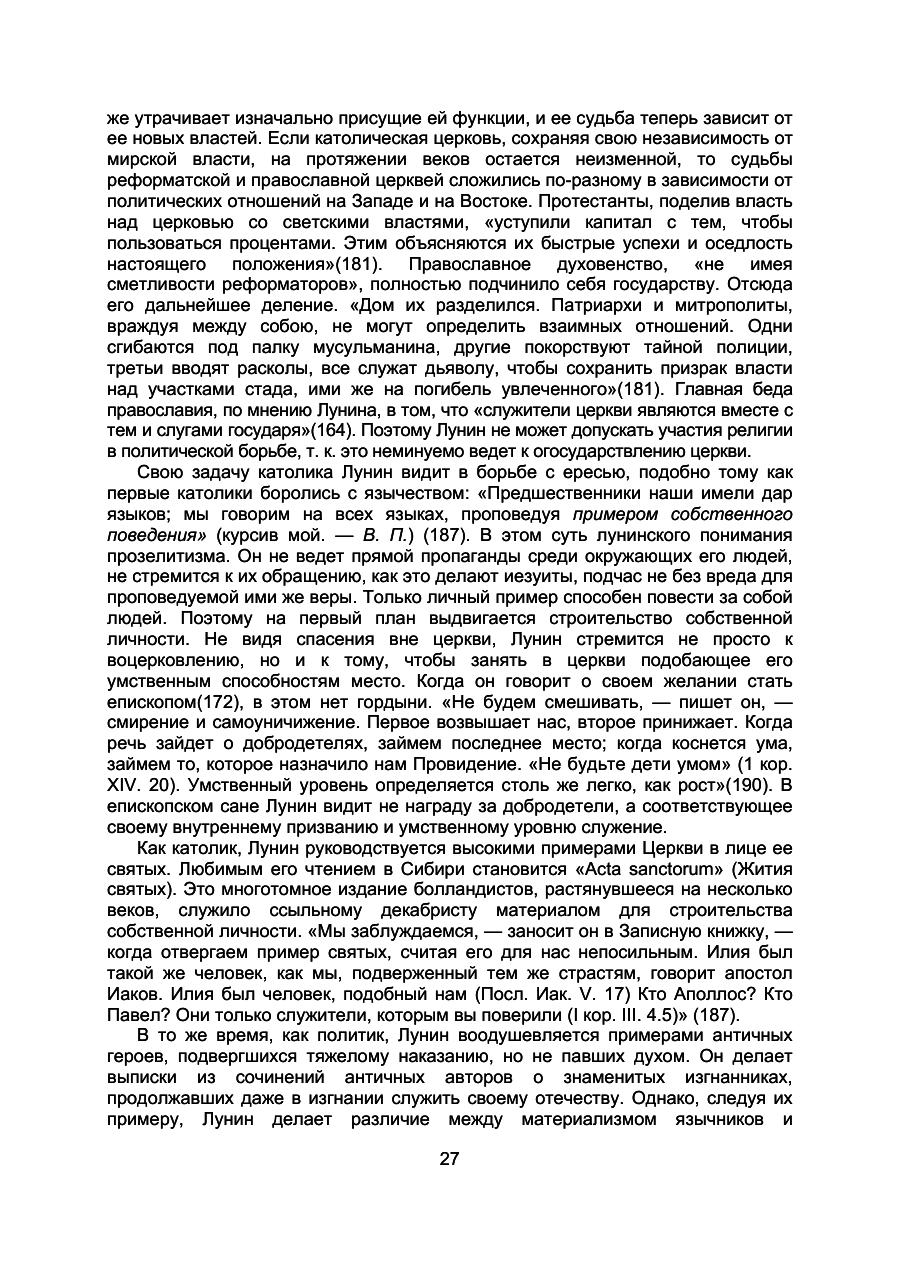 https://img-fotki.yandex.ru/get/477594/199368979.85/0_20f1b0_f27ce4d5_XXXL.png