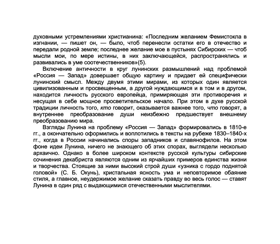https://img-fotki.yandex.ru/get/477594/199368979.85/0_20f1b1_b9662563_XXXL.png