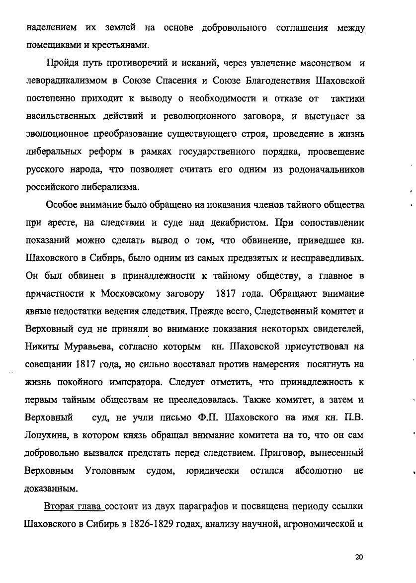 https://img-fotki.yandex.ru/get/477594/199368979.88/0_20f387_512d1f99_XXXL.jpg