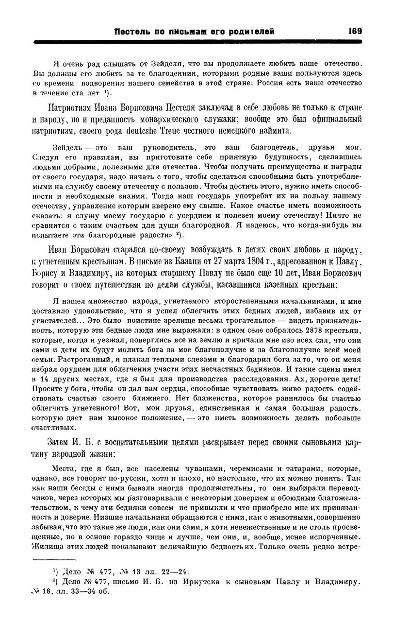 https://img-fotki.yandex.ru/get/477594/199368979.8a/0_20f527_597c6f1a_XXXL.png