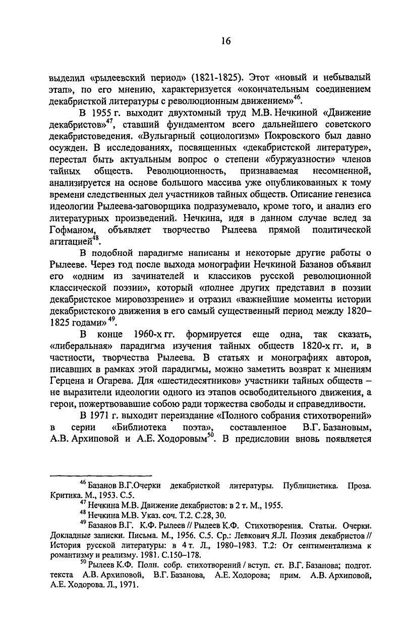 https://img-fotki.yandex.ru/get/477594/199368979.8b/0_20f554_d275a4d5_XXXL.jpg
