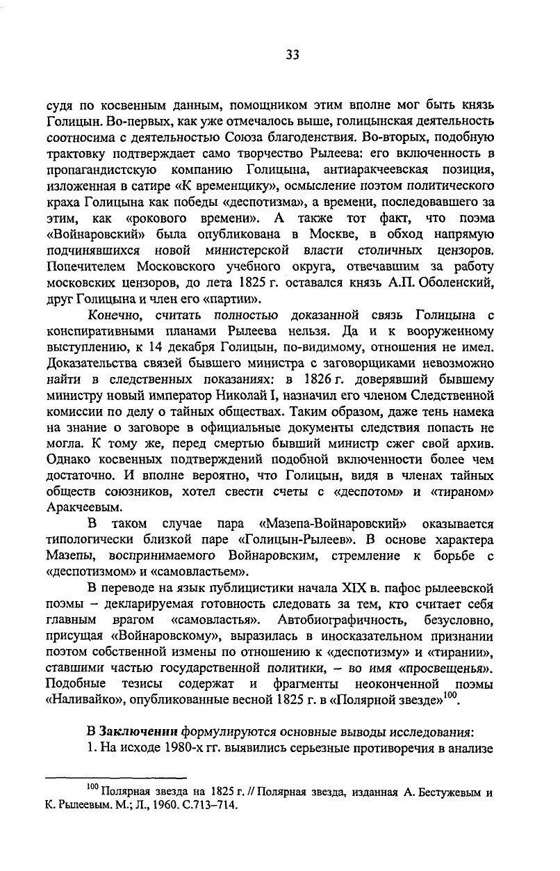 https://img-fotki.yandex.ru/get/477594/199368979.8b/0_20f568_8a74dff1_XXXL.jpg