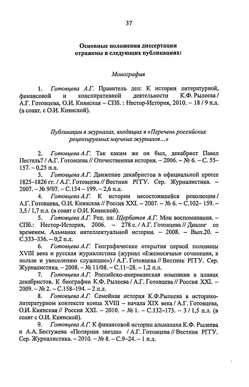 https://img-fotki.yandex.ru/get/477594/199368979.8b/0_20f56b_8284162b_XXXL.jpg