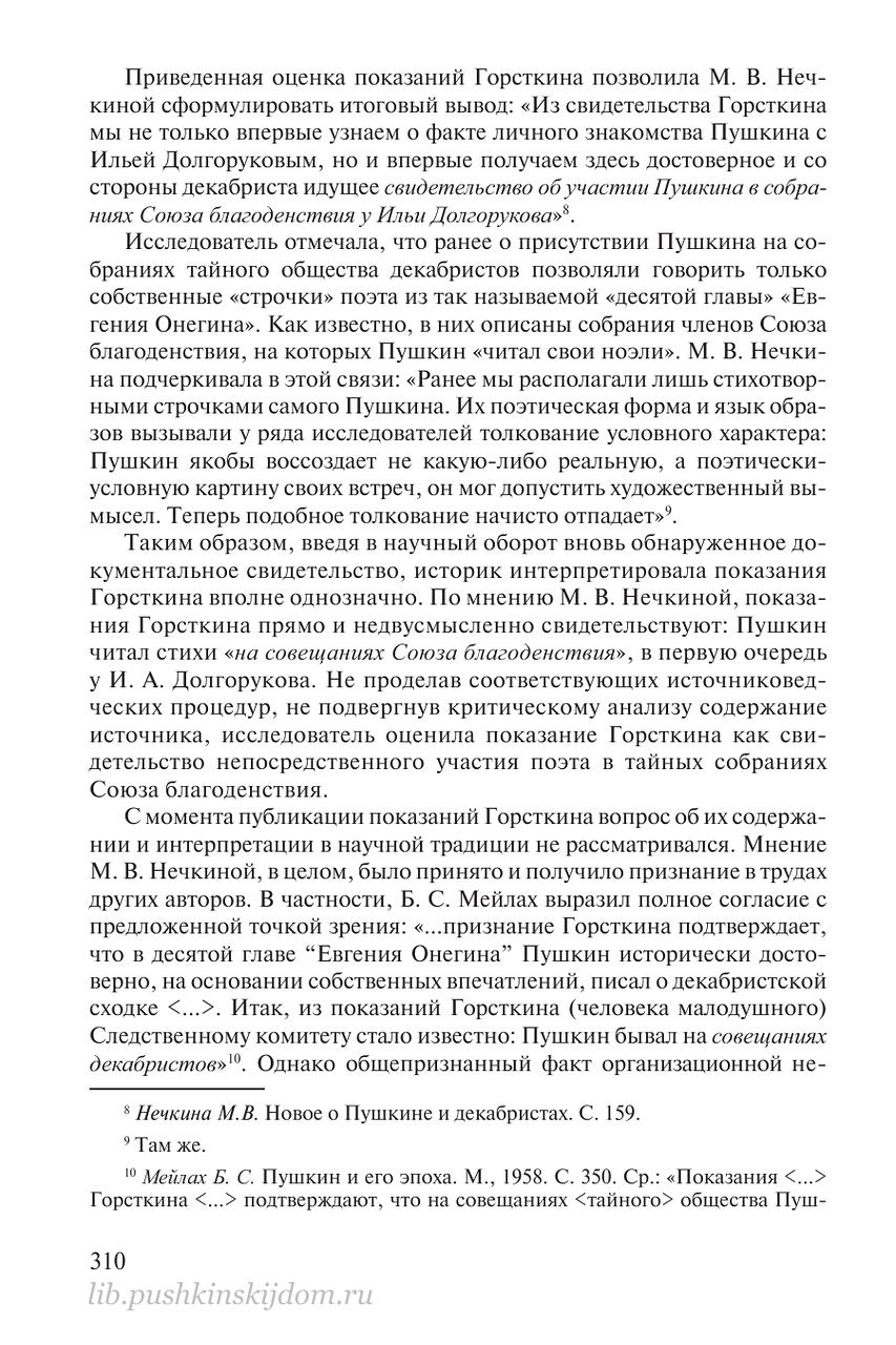 https://img-fotki.yandex.ru/get/477594/199368979.8b/0_20f57c_5598a263_XXXL.png