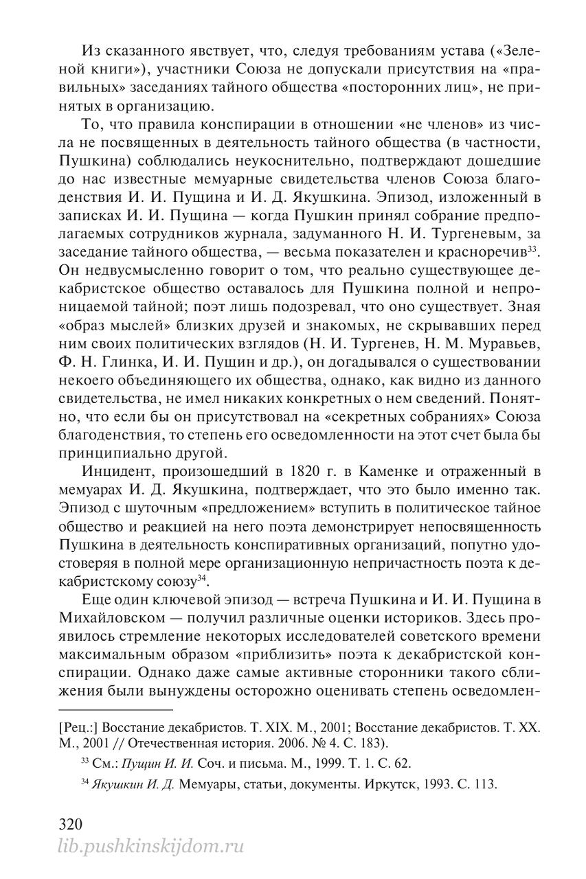 https://img-fotki.yandex.ru/get/477594/199368979.8b/0_20f585_88ad6188_XXXL.png