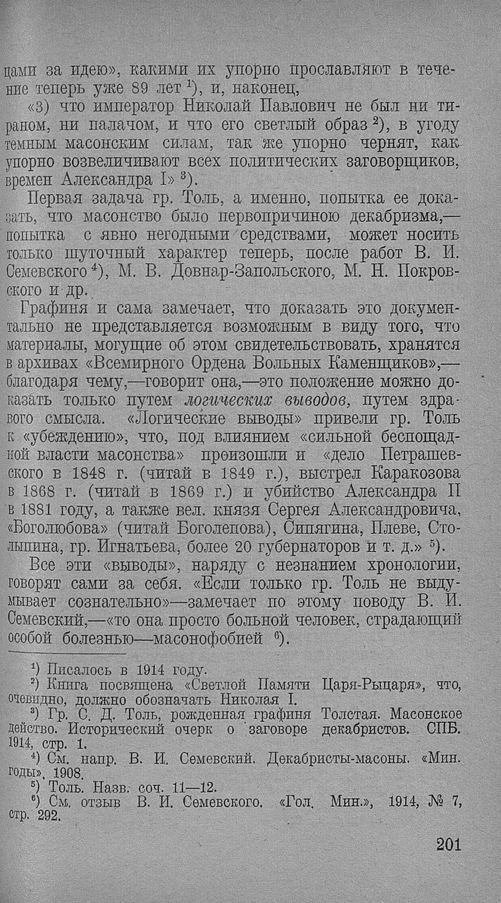 https://img-fotki.yandex.ru/get/477594/199368979.93/0_20f735_412c97df_XXXL.jpg