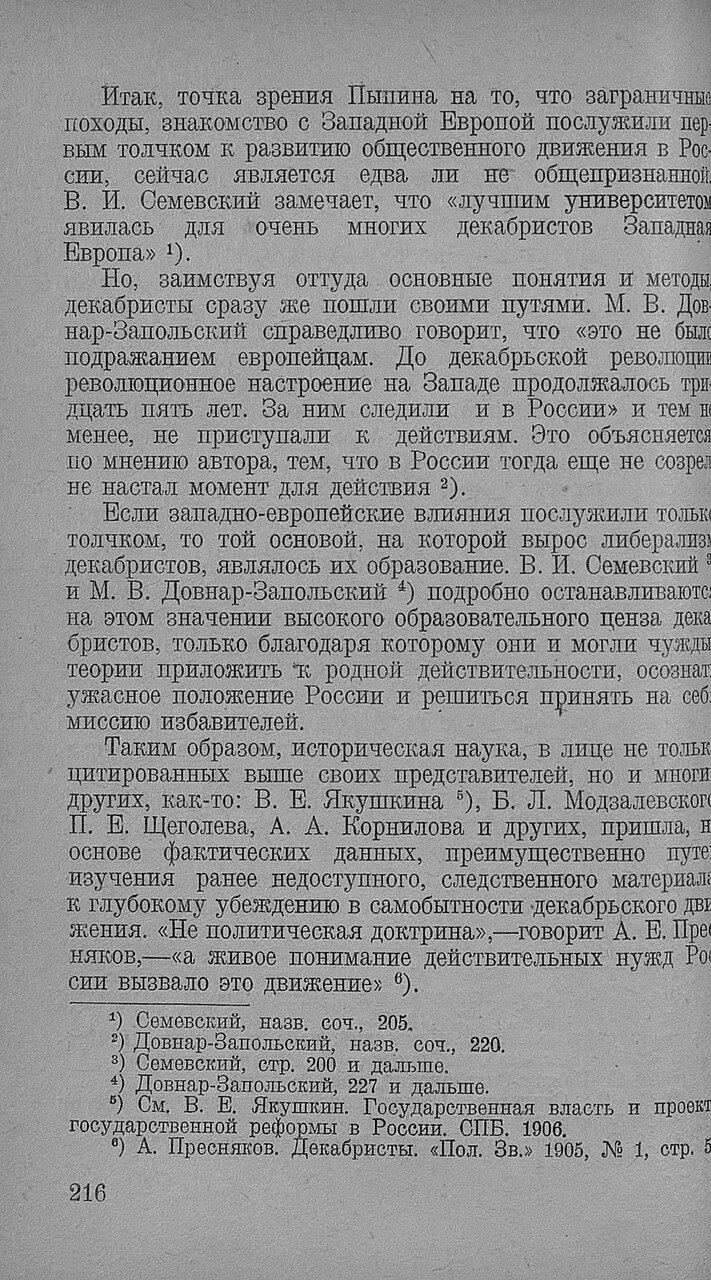 https://img-fotki.yandex.ru/get/477594/199368979.93/0_20f744_65ba442c_XXXL.jpg