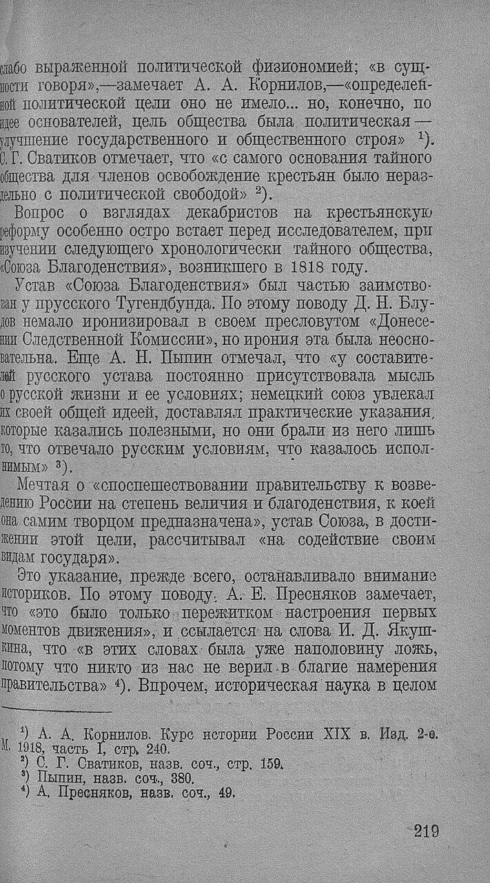 https://img-fotki.yandex.ru/get/477594/199368979.93/0_20f747_c0f133fd_XXXL.jpg
