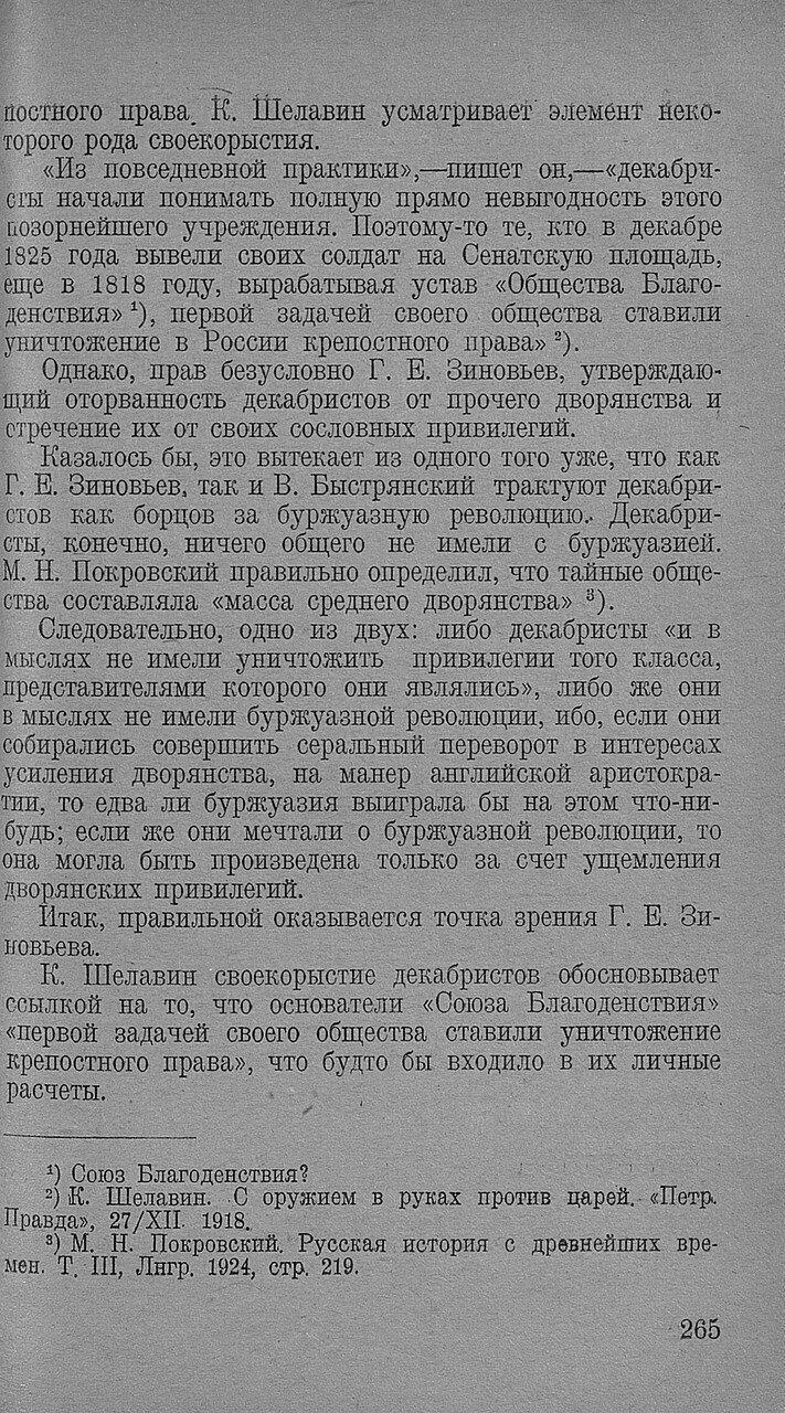 https://img-fotki.yandex.ru/get/477594/199368979.94/0_20f775_f21cedf8_XXXL.jpg