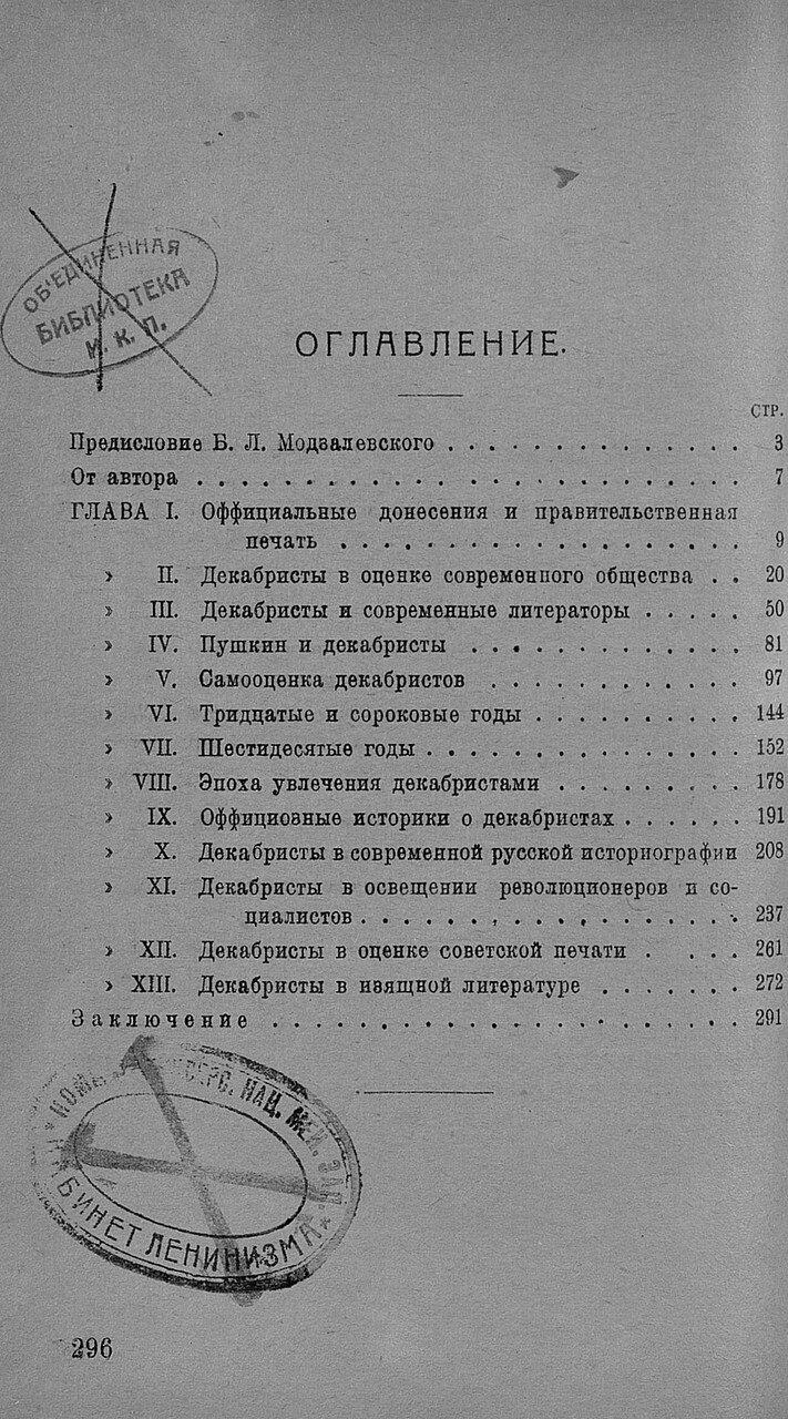 https://img-fotki.yandex.ru/get/477594/199368979.95/0_20f794_1cde0127_XXXL.jpg