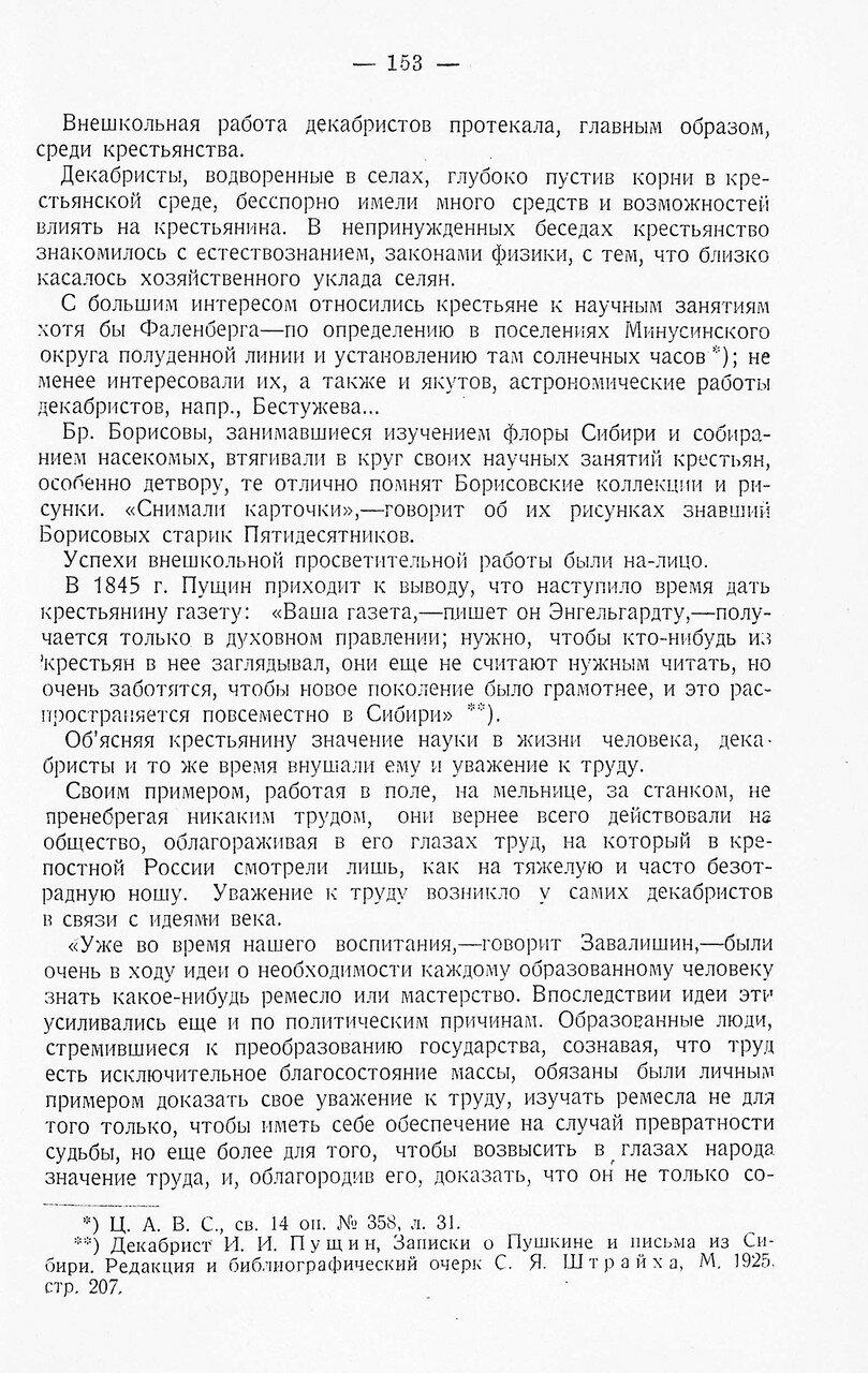 https://img-fotki.yandex.ru/get/477594/199368979.9a/0_213f7d_de7044cd_XXXL.jpg