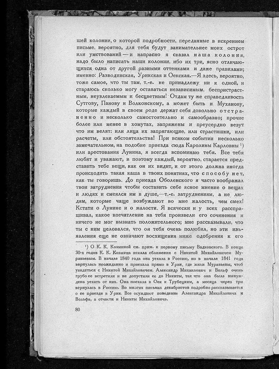 https://img-fotki.yandex.ru/get/477594/199368979.a1/0_21434b_6b5d50b2_XXXL.jpg