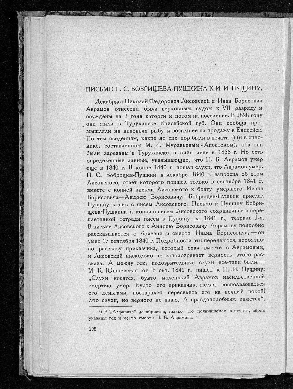 https://img-fotki.yandex.ru/get/477594/199368979.a2/0_214367_d4ffdbfc_XXXL.jpg