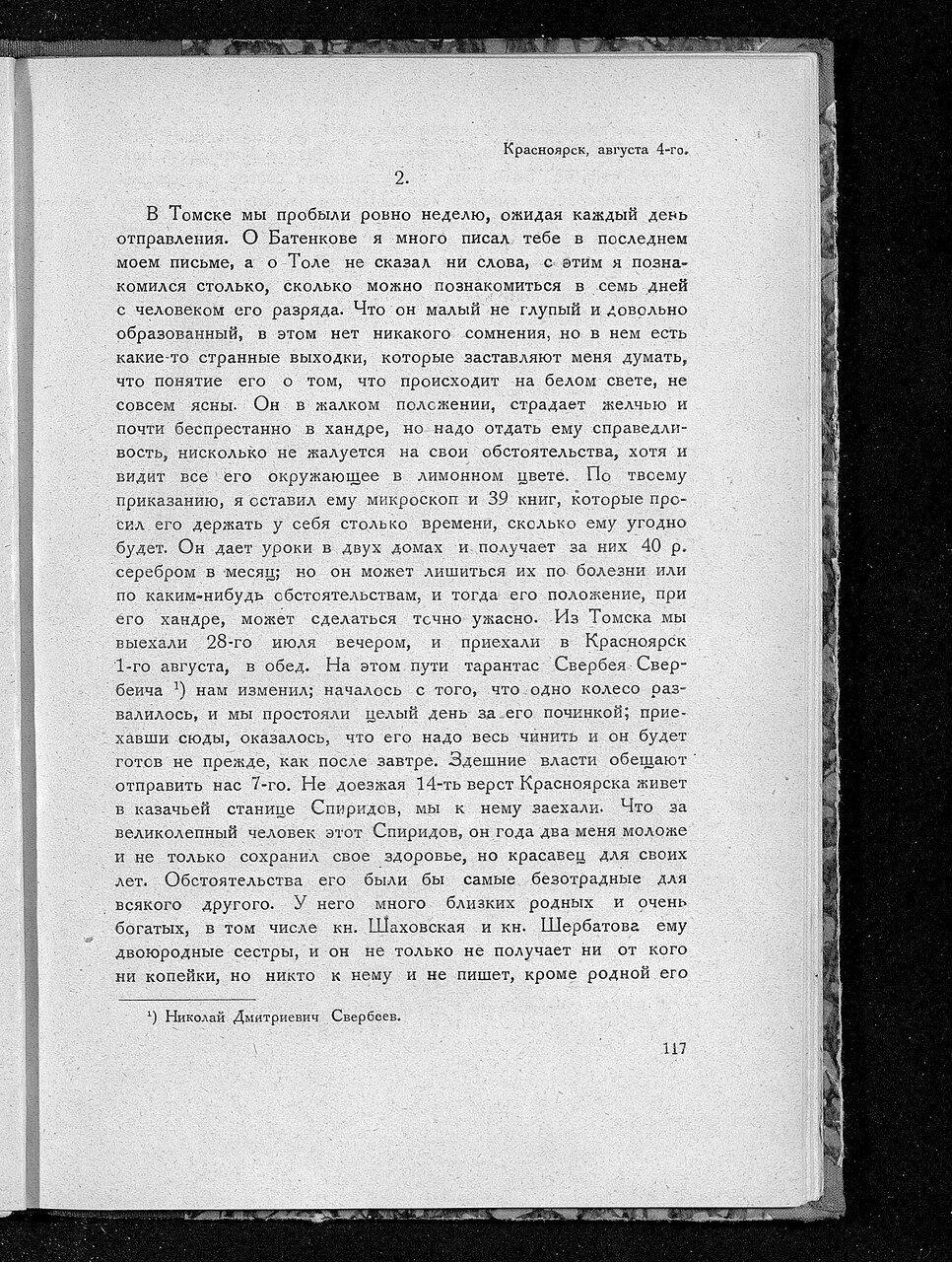 https://img-fotki.yandex.ru/get/477594/199368979.a2/0_214370_d1b15a43_XXXL.jpg