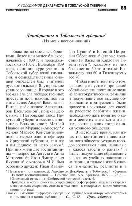 https://img-fotki.yandex.ru/get/477594/199368979.a3/0_2143b7_5b4166d2_XXXL.jpg